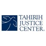 tahirih-logo-150x150